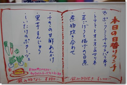 IMG_8478.JPG