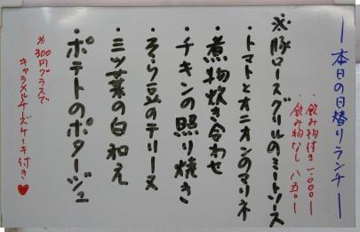 IMG_8595.JPG
